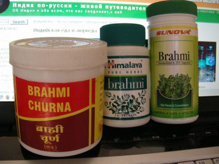 Брахми (Брами)